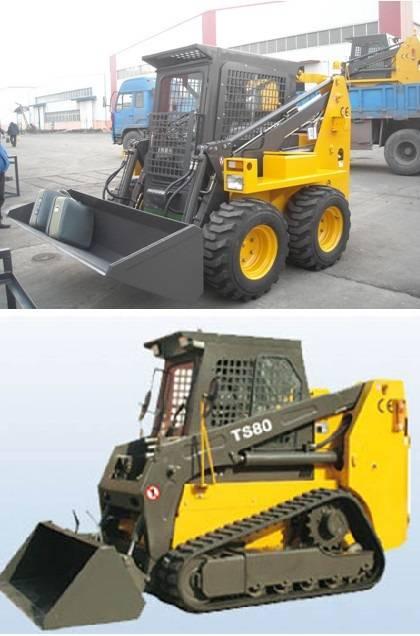 Sell 0.25-0.7m3 Bucket, Wheel-type / Track-type, skid steer loader, CE