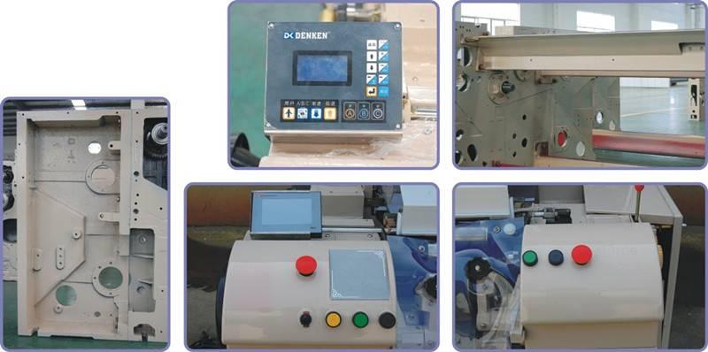 HIGH SPEED WATER JET LOOM MACHINE CHINA PROFESSIONAL MANUFACTURER