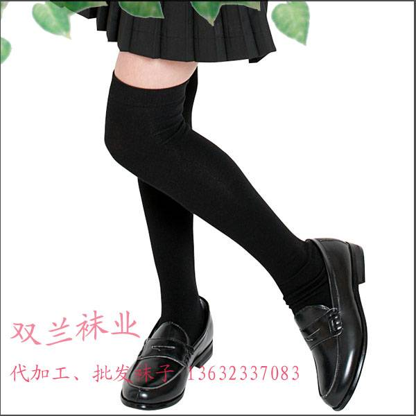 Black school uniforms socks