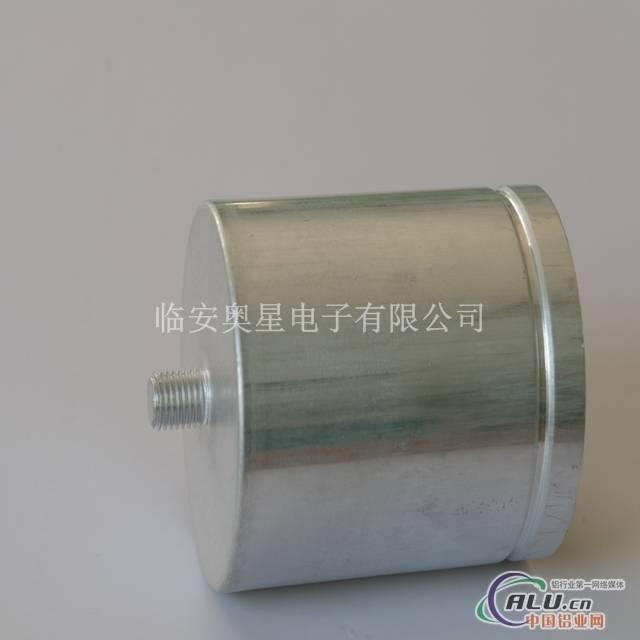 Bolt Type Aluminium Capacitor Can