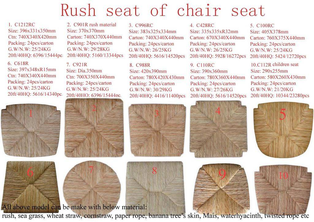 sell rush seat