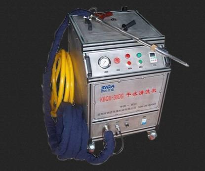 KBQX-30DG Dry Ice Cleaning Machine