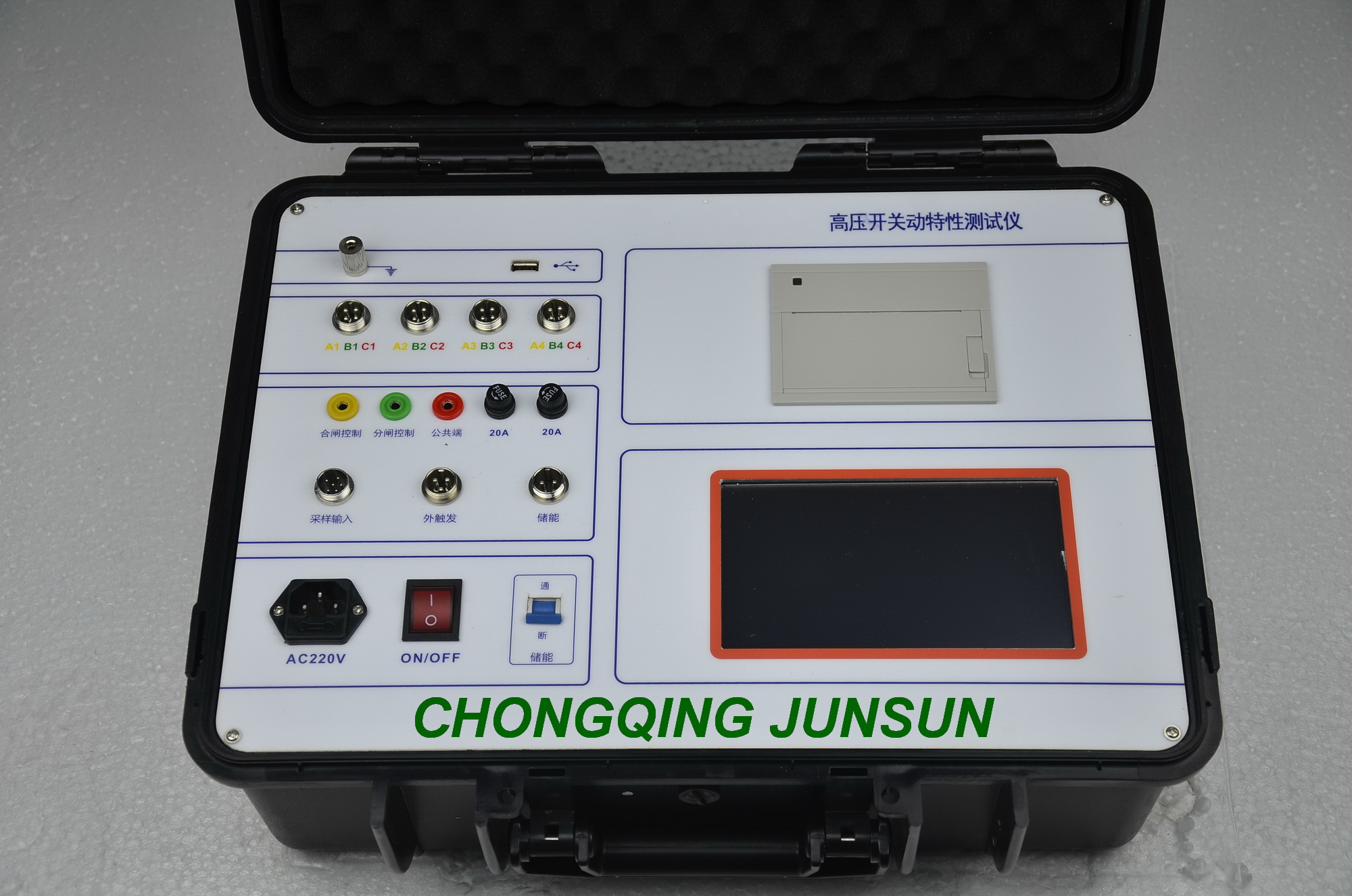 Intelligent High Voltage HV Circuit Breaker Testing Equipment, Circuit Breaker Tester/ Analyzer