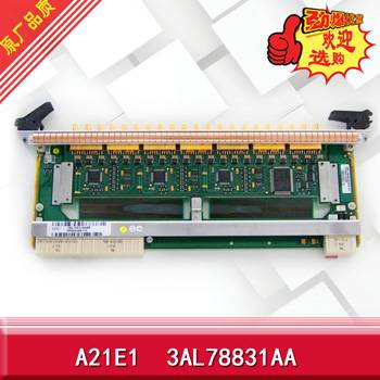 Units for the Alcatel-Lucent 1830PB/PS