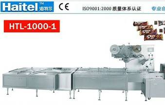 Chocolate Automatic Pillow Type Packaging Machinery