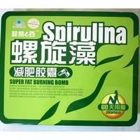 Spirulina Slimming Capsule,Sprifulina Diet Pills