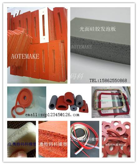 Lighting Flame Retardant Silicone Rings / Gasket