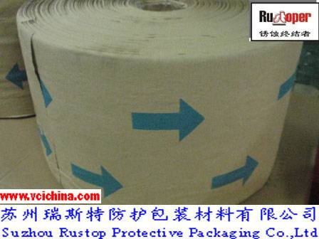 VCI special crepe paper for tapered roller bearing