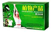 Meizitang zisu botanical weight loss capsule--lose 20 kg in 30 days