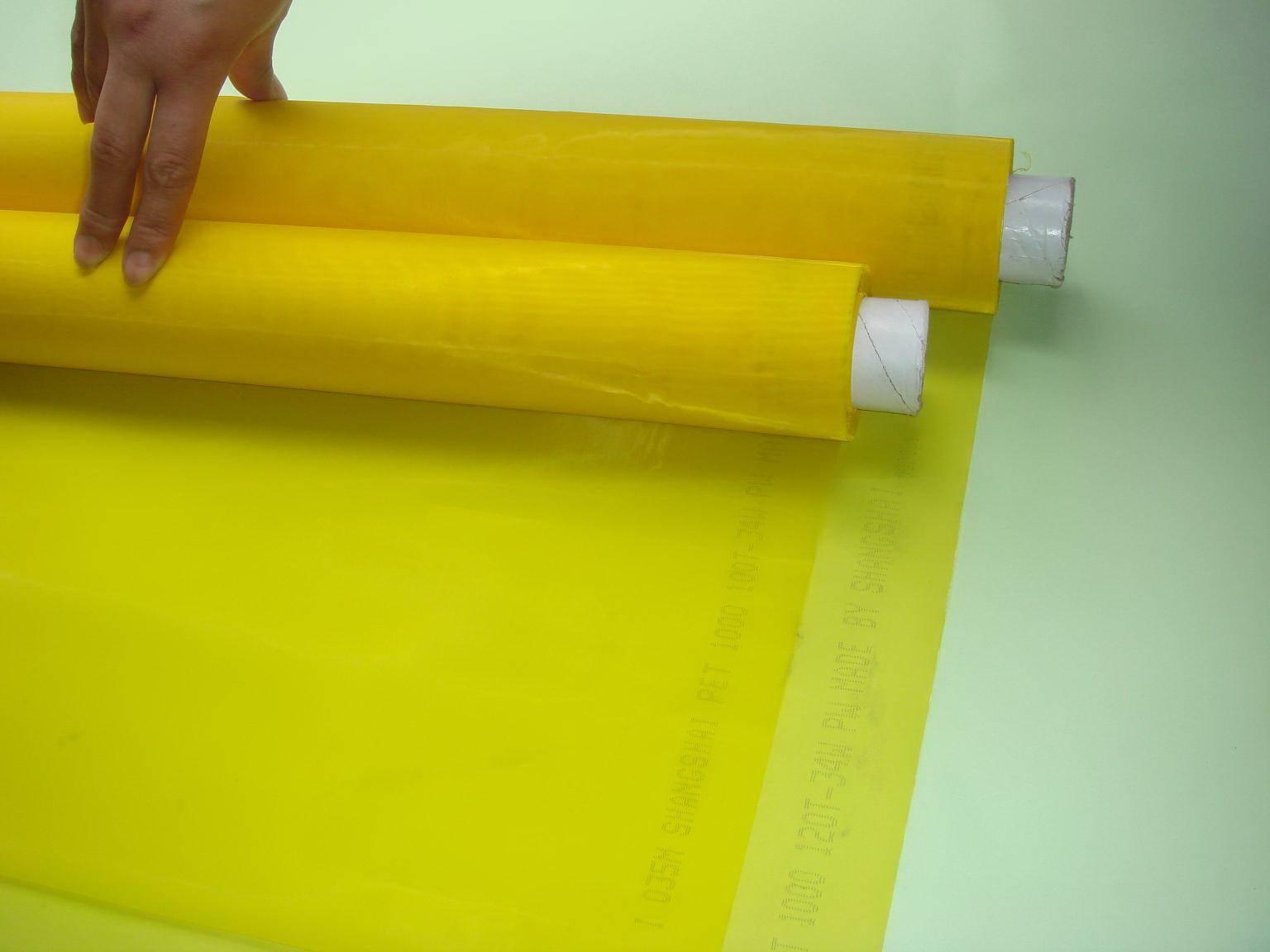 polyester screen printing mesh-DPP36T-100um-115cm