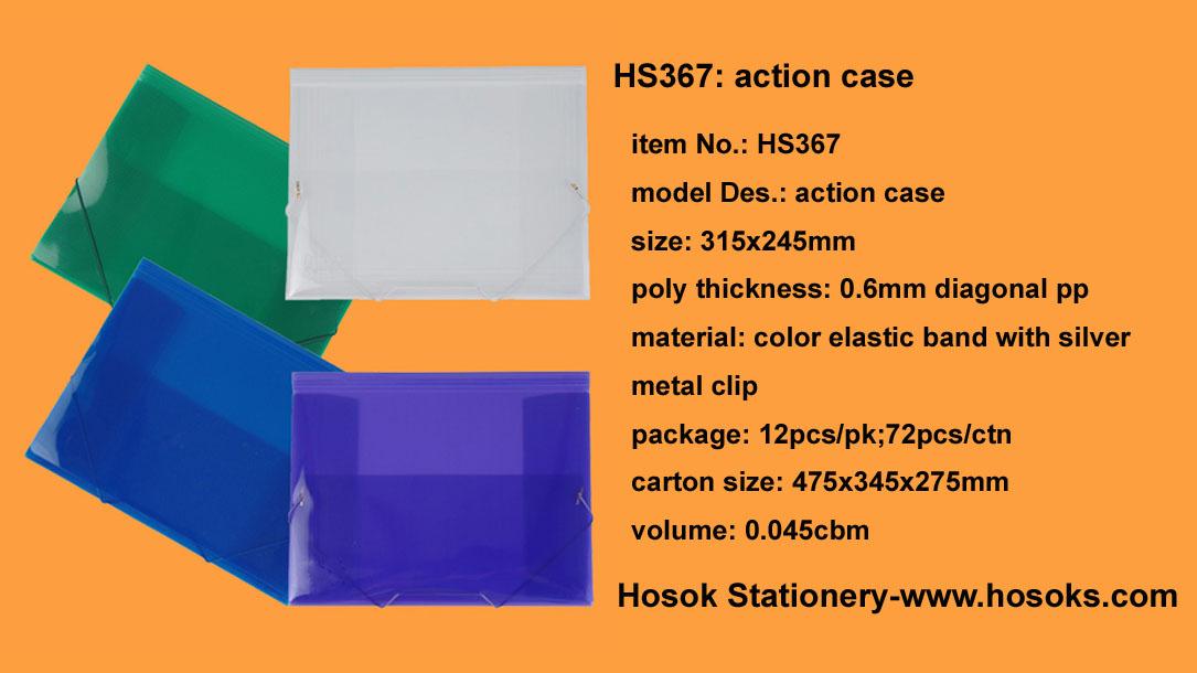 HS367