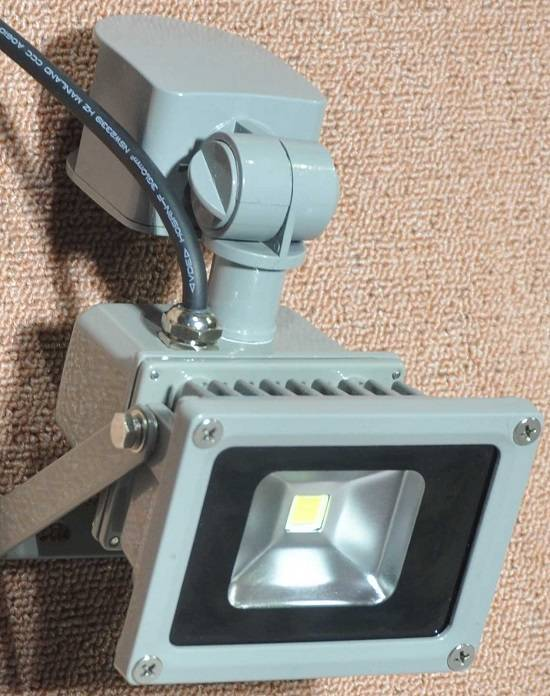all kinds of LED flood lights