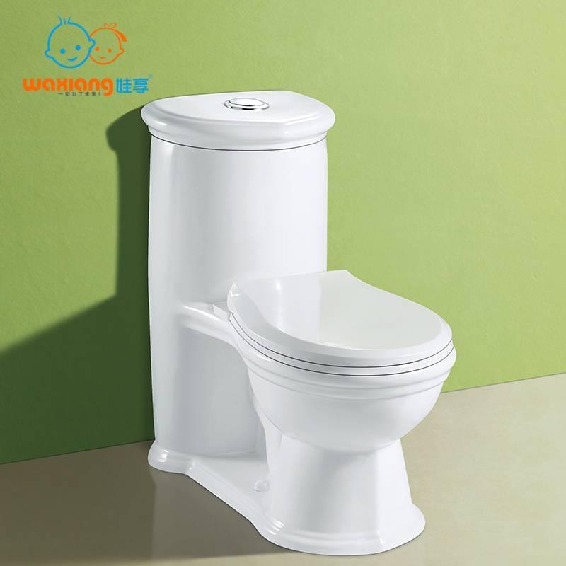 Childs White Ceramic Round Small Toilet mini size toilet cute toilet