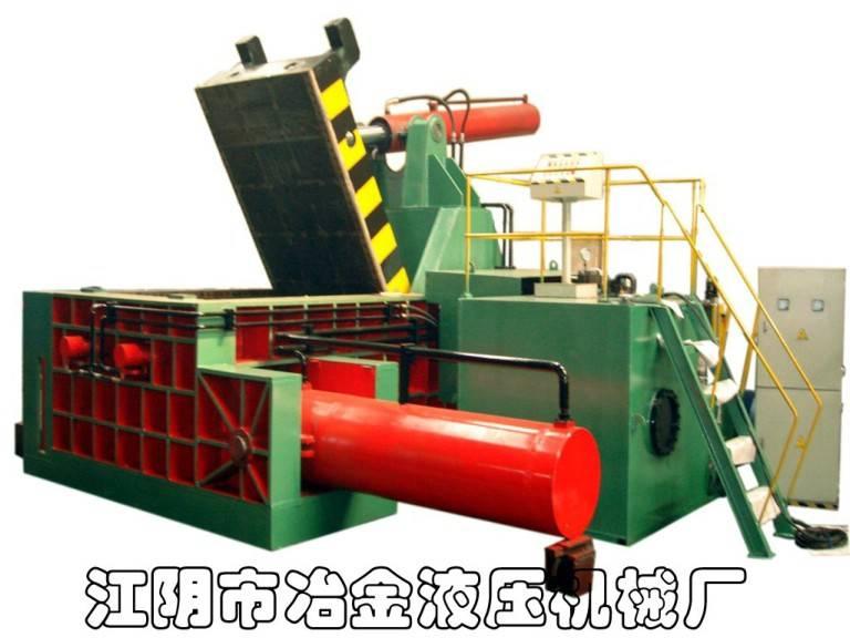 hydraulic metal baler(YD-4000 Modle)