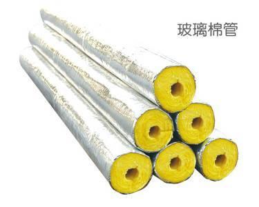 glass wool tube