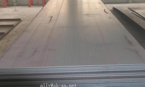 Q345D/E Steel plate