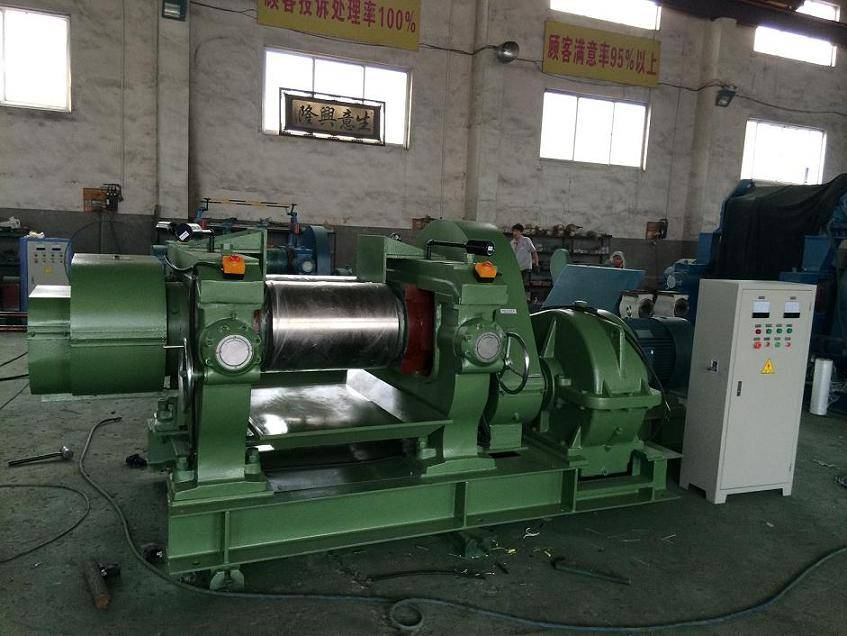Rubber Recycling Mill Machine,Rubber Crusher