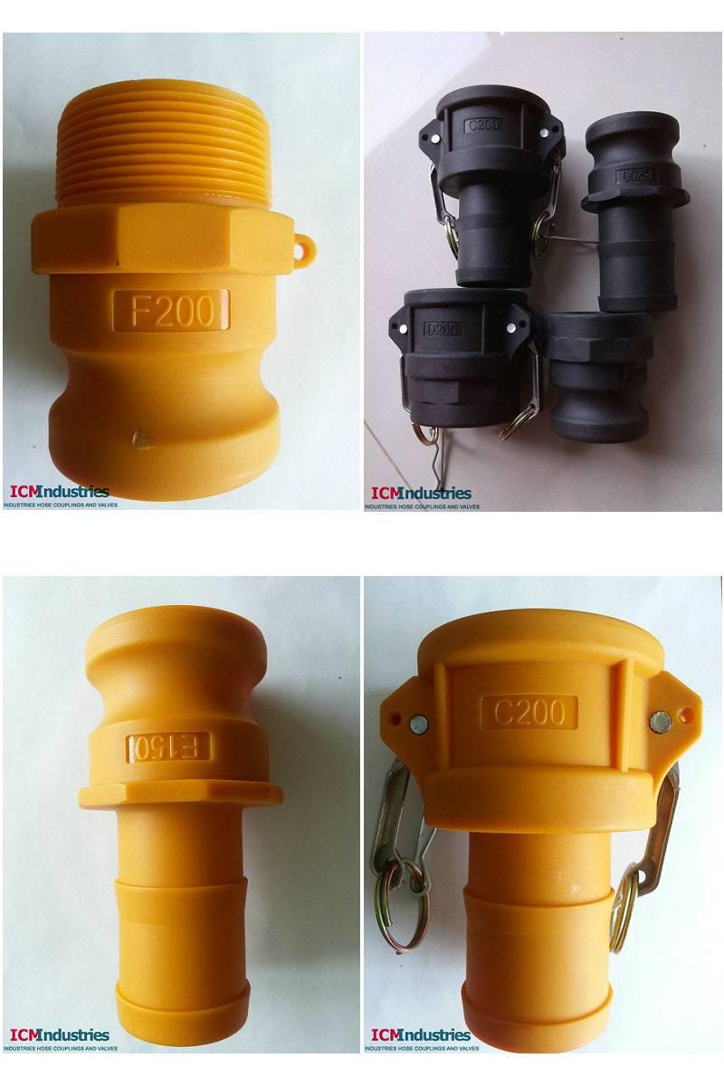 PP camlock coupling & Nylon camlock coupling