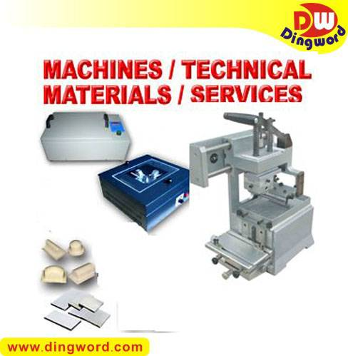 Sealed ink cup pad printer + steel cliche making package