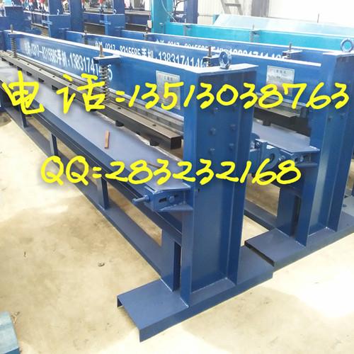 4m Hydraulic Shearing Machine