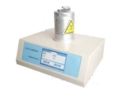 Simultaneous Thermal AnalyzerZH1450