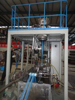 the 160 m/min high speed three layers single blade labyrinth type irrigation tape making machine