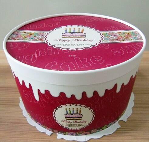 We produce cake box, cupcake box, hamburger box