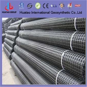 high strength metal plastic geogrid