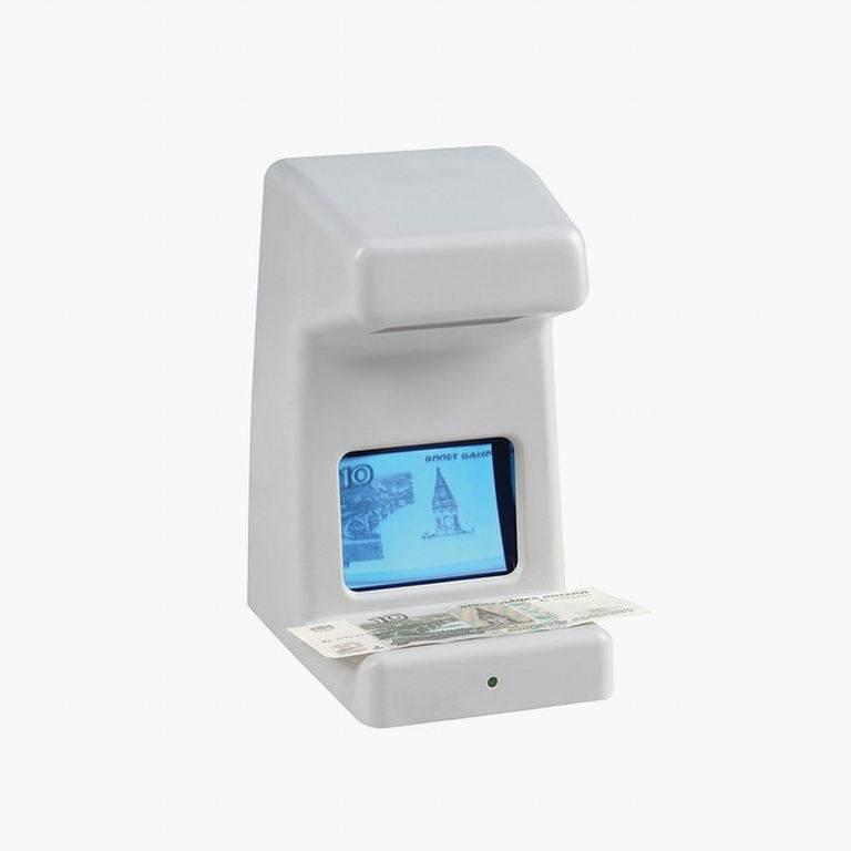 Sell IR Detector (Mercury -D-45)