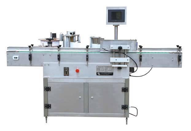 TN-150 Automatic Labeling Machine