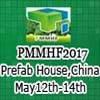The 7th Guangzhou International Prefab House,Modular Building & Mobile House Fair ( PMMHF 2017 )