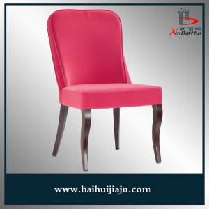 Red Fabric Metal Dining Imitated Wooden Chair (BH-FM3036)