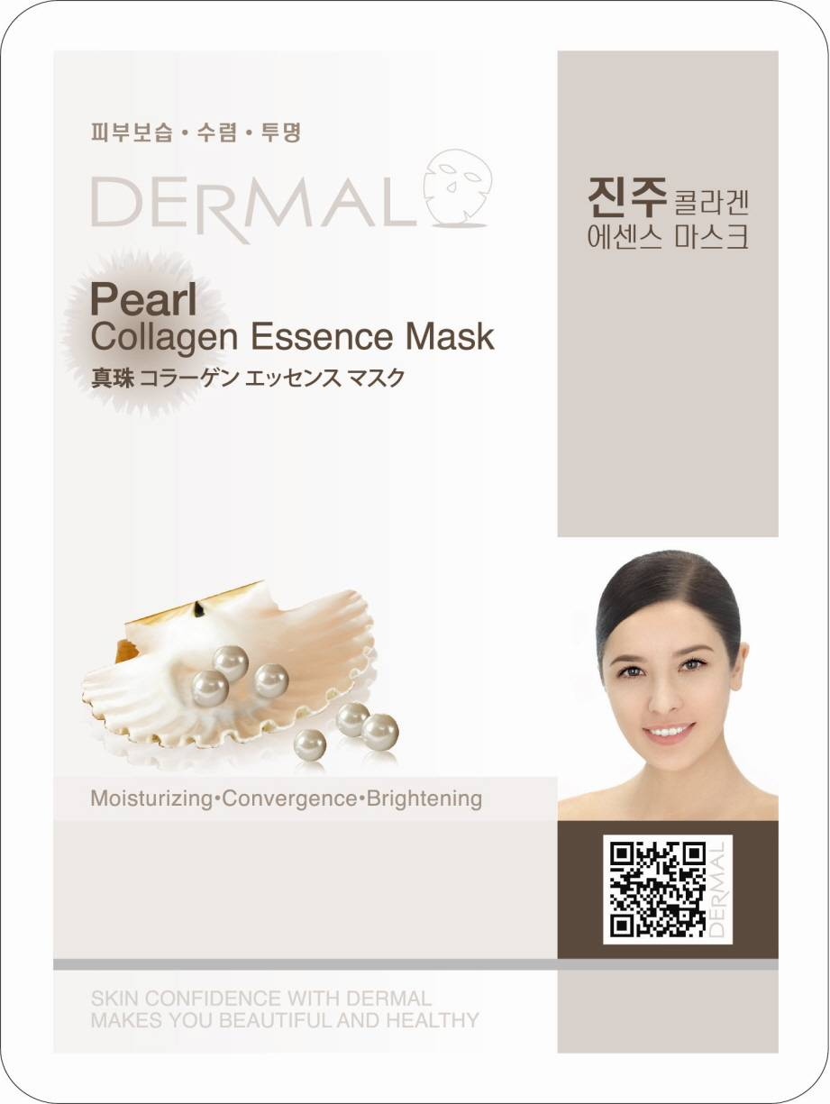 Dermal Pearl Collagen Essence Mask (23g)