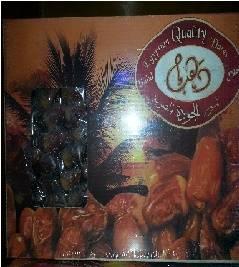 Dates ( El-Awael)
