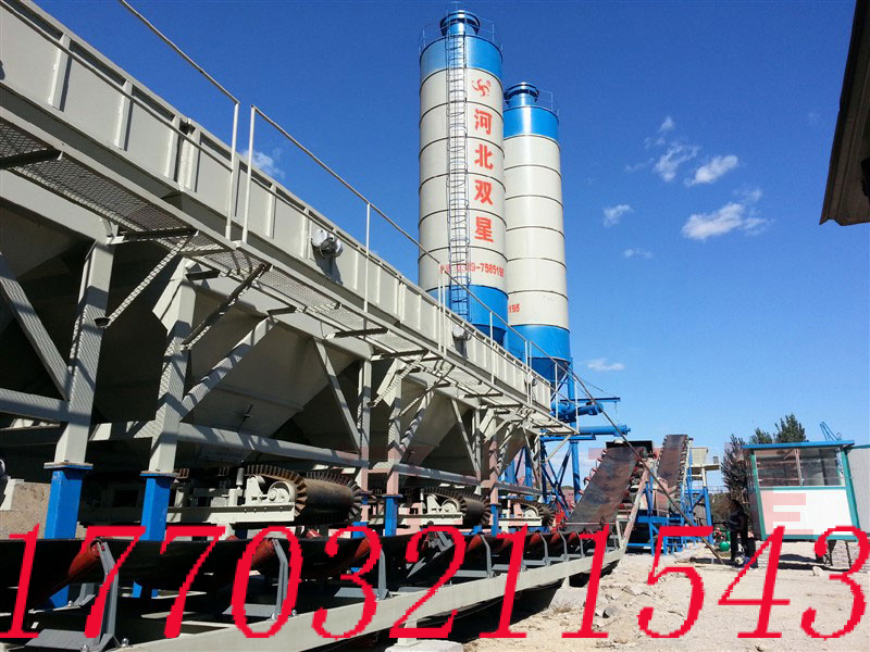 Sell Stabilized Soil Mixing Station