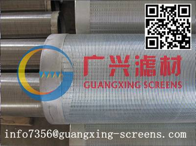 Favorites Compare Water well screen/johnson screen/wire wrap screen/wedge wire screen pipe