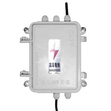 Power transformer anti-theft alarm system