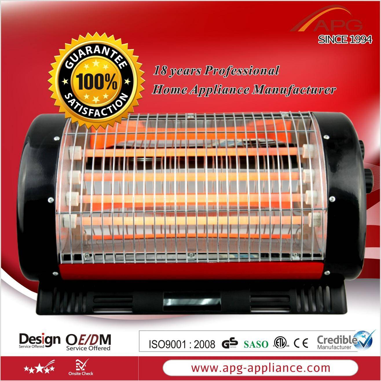 QUARTZ ELECTRIC HEATER
