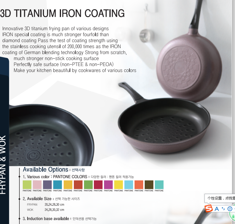 Sell 3D Coated Frypan from Korea