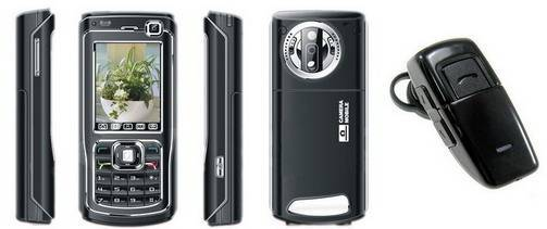 Stereo bluetooth mobile phone