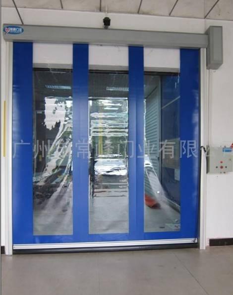 High Speed Door, Rapid Roll Door, Automatic Door(CF320)