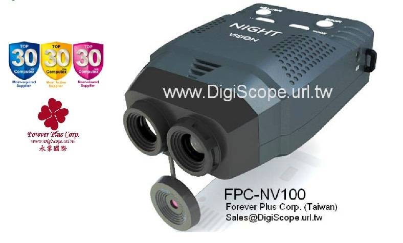 5-in-1 digital night vision with camera function