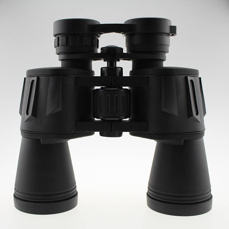 7x50 Binocular Telescope