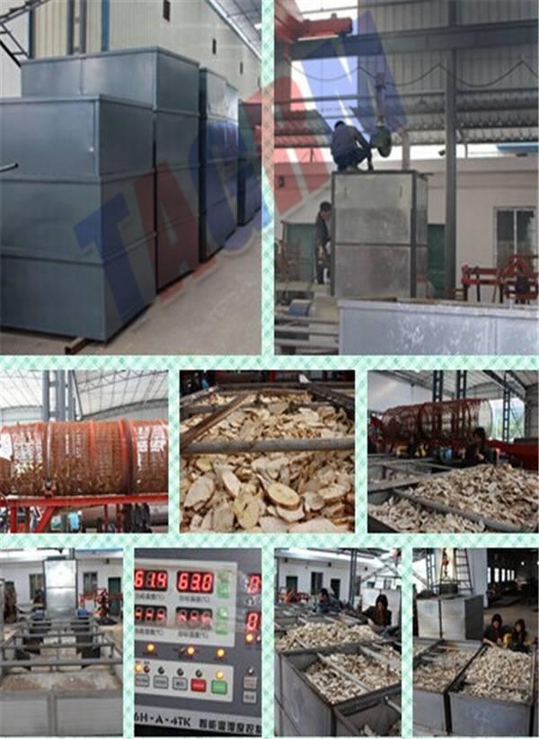 Cassava dryer,cassava chips dryer machine