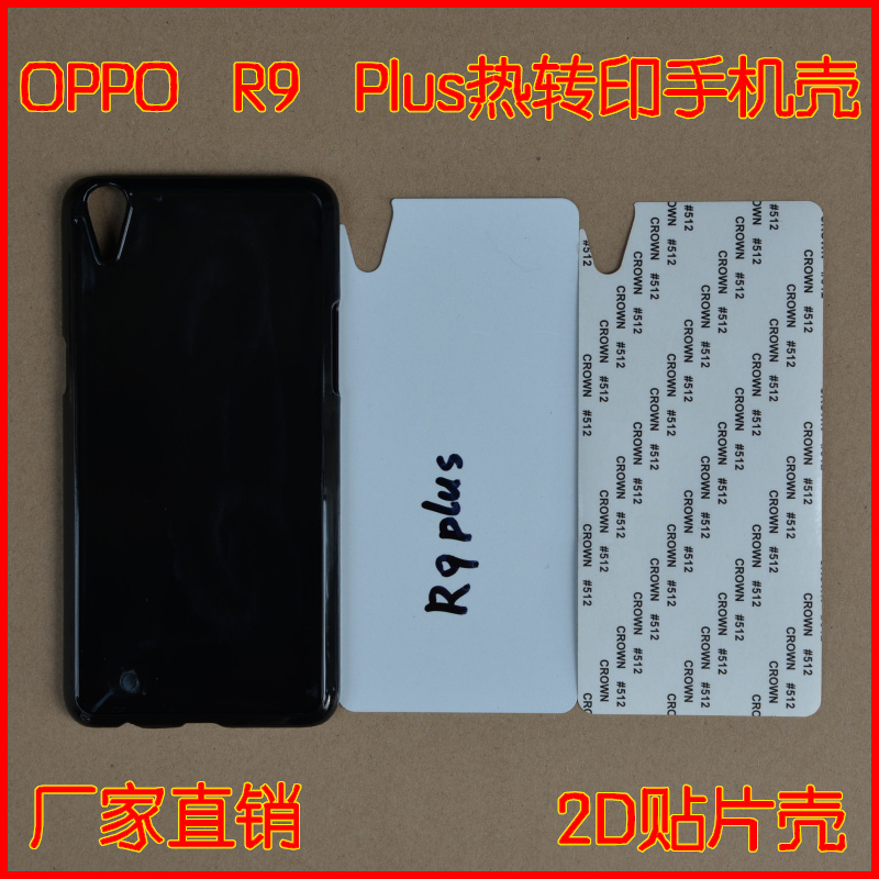 free sample 2d sublimation cover case for OPPO F1 Plus R9