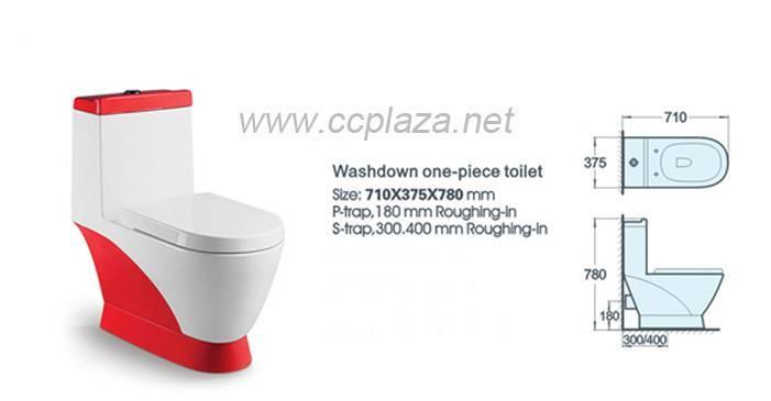 toilet, washdown one piece toilet