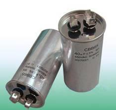 RuiHuang capacitor