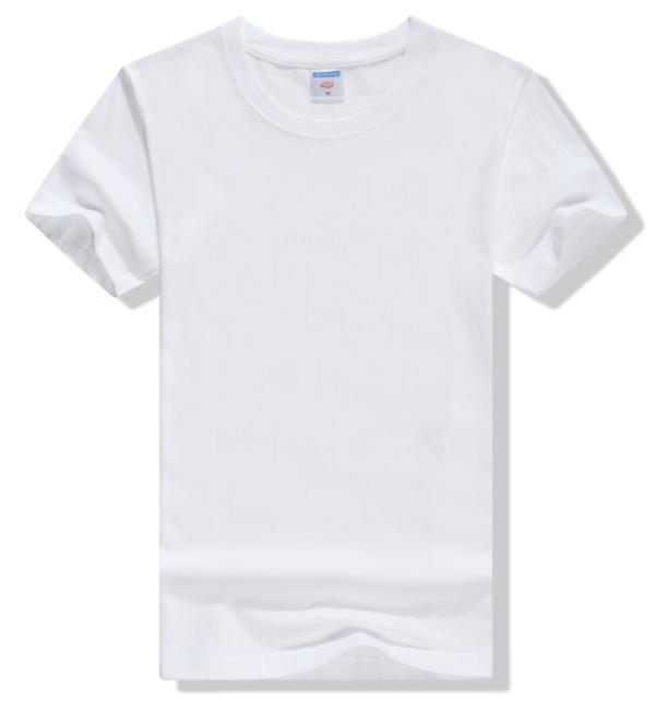 Undertake T-shirt