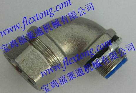 90° stainless steel liquid tight fittings(Connectors)
