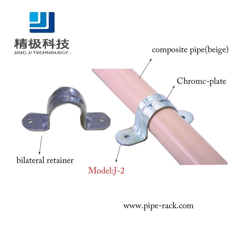 Pipe Racks Accessories (bilateral retainer)